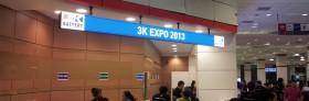 [รีวิว] งาน 3K Expo 2013 by Kiatrungsub.com