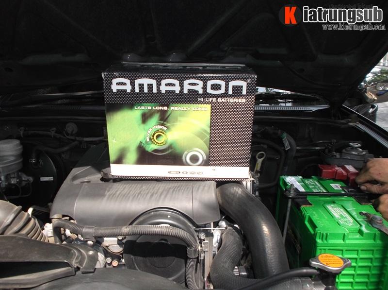 เปลี่ยนแบตเตอรี่รถยนต์ Amaron Battery