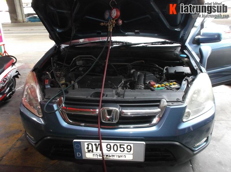 ซ่อมรถยนต์ ฮอนด้า