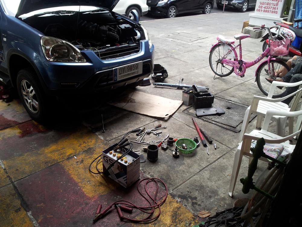 ซ่อมไดร์สตาร์ท