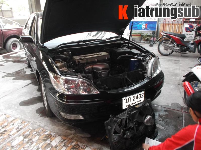 ซ่อมแอร์รถยนต์